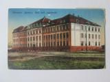 Carte postala 1917/21 Timisoara-Palatul postei,circul.stampila Timisoara Romana