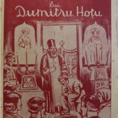SPOVEDANIA LUI DUMITRU HOTU de MIHAIL NEGRU , 1943