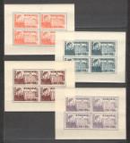 Romania.1945 Fundatia Regelui Carol I-coli mici TR.91, Nestampilat