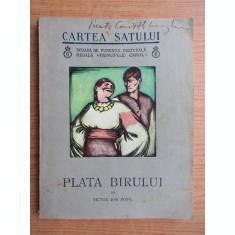 Victor Ion Popa - Plata birului (1937)