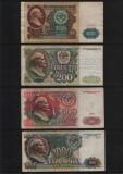 Lot/Set Ruble 1961-1992 / 1+3+5+10+25+50+100+200+500+1000 / circulate, Europa