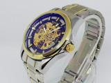 Cumpara ieftin Ceas Automatic BLANC 85+ ceas quartz cadou