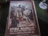 Manual istorie clasa 7 an 1993 vitrina