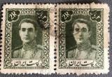 Iran Mohammad Rezā Shah Pahlavī (1919-1980), Regi, Stampilat