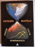 Lucian Strochi (ed. & autograf) - Antologia muntelui. Poezie cultă românească...