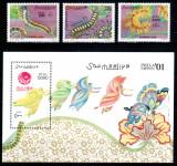Somalia 2001, Mi #886-888 + Bl 79**, omizi, fluturi, MNH, cota 37 €!, Fauna, Nestampilat