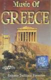Caseta Yannis Papadakis, Paraskevas Grékis – The Music Greece, originala