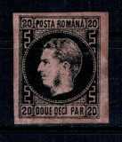 1867 - Carol I cu favoriti, 20 parale nestampilat