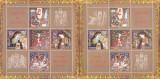 SFINTELE PASTI,2 BLOC CU VINETE ARANJATE DIFERIT,Lp.1711a, MNH,2006, ** ROMANIA., Religie, Nestampilat