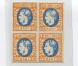 1869-CAROL I ,BLOC DE 4 SIGN. HEIMBUCHLER,RRR>, Nestampilat
