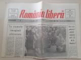 romania libera 24 ianuarie 1990-doina cornea s-a retras din fsn,mica unire