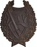 Insigna regimentala < Regimentul Tudor Vladimirescu > 15-XI-1943