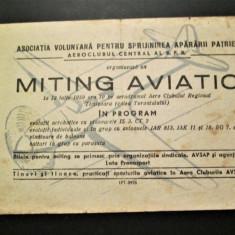 Bilet de Loterie, Tombola: AVSAP - Miting Aviatic - Timisoara 1959