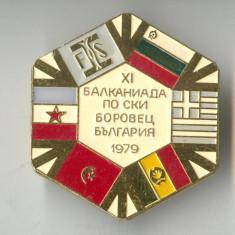 Insigna Sport - Competitie sportiva - Concurs International BALCANIADA 1979