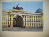 HOPCT 74596  ARCUL DE TRIUMF -SANKT PETERSBURG RUSIA-NECIRCULATA