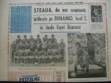 Supliment Sport (fotbal)-24 iunie 1988, Steaua-Dinamo in finala Cupei Romaniei