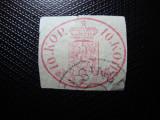 FINLANDA 1856 10 KOP., Stampilat