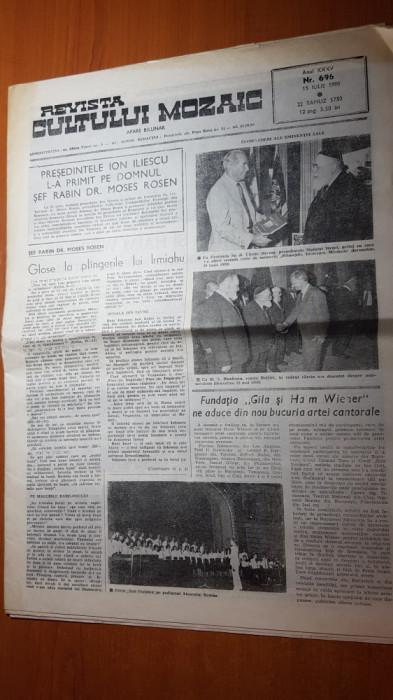 revista cultului mozaic 15 iulie 1990-50 ani de la holocaust,ziar in 3 limbi
