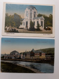 VATRA DORNEI - CARTI POSTALE ILUSTRATE VECHI - INCEPUT DE 1900