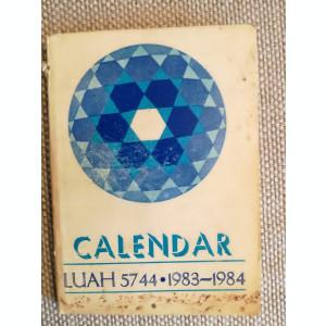 Calendar evreiesc, LUAH 5744, 128 p., București, Moses Rosen, ilustrat, iudaica