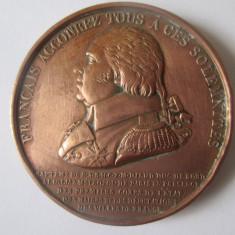 Cumpara ieftin Rara! Medalie botez biserica Metropolitana din Paris cca 1850