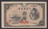 A7144 Japan Japonia 100 yen ND 1946