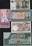 Set #1 Asia / 10 bancnote diferite necirculate / vezi scan