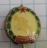 Insigna Clubul Sportiv Honved Budapesta, veche
