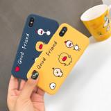 Husa pentru iPhone galbena, cu imprimeu de ratusca, moale
