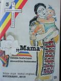 Mama - Carte Mărțișor și cadou de 8 Martie