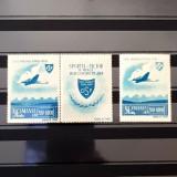 OSP 1945-POSTA AERIANA-TIMBRU+TIMBRU CU VIGNETA-NESTAPILATE, Nestampilat