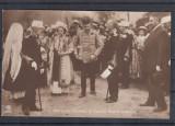 ARHIDUCELE  AUSTRIEI  SI  FAMILIA   REGALA  ROMANA