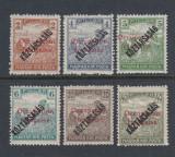 ROMANIA 1919 OCUPATIA FRANCEZA SECERATORI KOSTARSASAG AUTENTIFICARE MNH