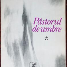 CONSTANTIN NISIPEANU - PASTORUL DE UMBRE (POEME) [editia princeps, 1971]