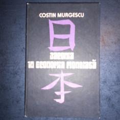 COSTIN MURGESCU - JAPONIA IN ECONOMIA MONDIALA