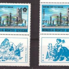 Mongolia 1970 - Expo Osaka, 2 marci cu viniete, neuzate