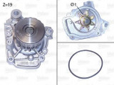 Pompa apa HONDA STREAM (RN) (2001 - 2016) VALEO 506811