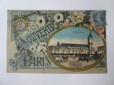 Carte postala circulata Souvenir de Paris-Gara Lyon cca 1910, Franta, Printata