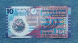 10 Dollars 2007 Hong Kong polimer / circulata / seria 348678