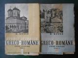 D. RUSSO - STUDII ISTORICE GRECO-ROMANE 2 volume (1939)