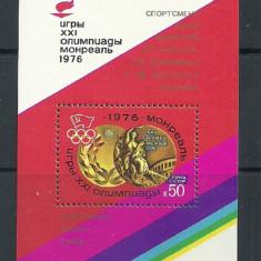 RUSIA 1976 - MEDALII OLIMPICE MONTREAL, colita nestampilata, SD40