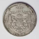 5 lei 1883