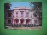 HOPCT 60041 MUZEUL LITERATURA CASA VASILE POGOR  -IASI -NECIRCULATA