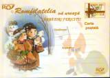 Intreg postal CP nec.2003 - Sarbatori fericite ! Anul Nou