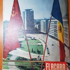 "Flacara 16 iunie 1962-art. despre pilotii romani "" aripi romanesti"""