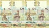 2 x 2015, 100 Rubles (P-275a) - Rusia - stare UNC