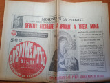 Evenimentul zilei 15 februarie 1994- articol despre sarmalele reci,aerosmith