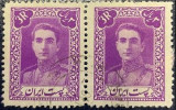 Iran  Mohammad Rezā Shāh Pahlavī (1919-1980), Regi, Stampilat