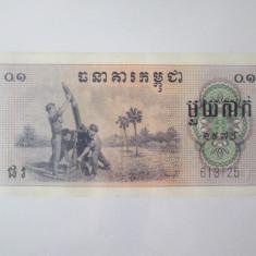 Cumpara ieftin Rara! Cambodia/Kampuchea Democ. 1 Kak 1975 aUNC-Khmerii roșii/Pol Pot 1975-1979