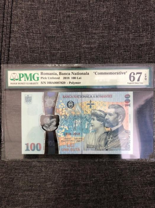 100 lei centenar gradata